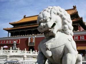 Китайская культура2