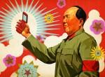 Китайская мобильная связь