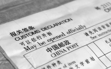 Китайская спецтехника и таможенные правила