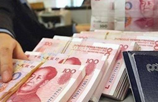 Китайские богачи инвестируют в зарубежные проекты