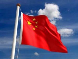 Китайские чиновники будут приносить присягу на Конституции
