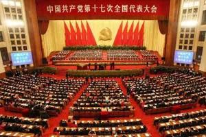 Китайские чиновники отобрали лицензию у трех крупных газет