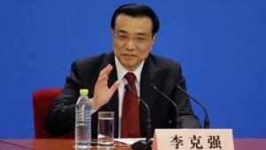 Китайские чиновники встретились с правительством Уганды