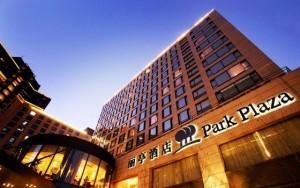 Китайские гостиницы и отели