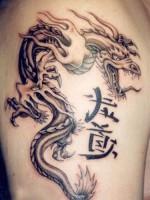 Китайские иероглифы в качестве татуировок