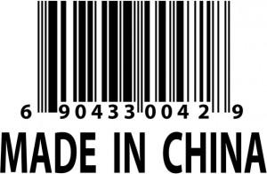 Китайские кондиционеры