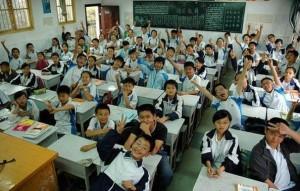 Китайские начальные и средние школы