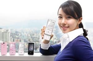 Китайские операторы связи оценили потенциал интернета