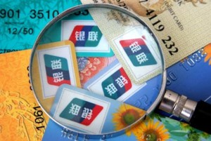 Китайские платежные системы