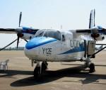 Колумбии проданы два китайских самолета «Юнь-12Е»