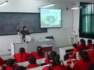 Китайские школы