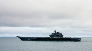 Китайские судна проверяют боеготовность