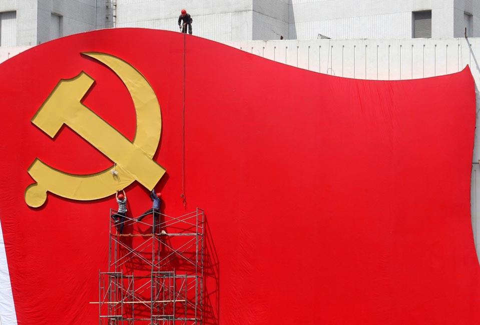 Китайские власти призывают менять оборудование иностранных производителей