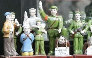 Китайский фарфор времен культурной революции