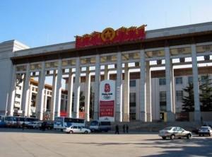 Китайский национальный музей