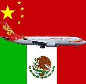 Китайский президент посетил Мексику