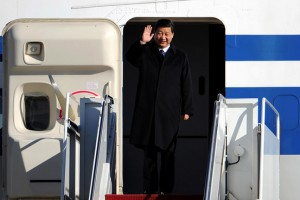Китайский президент посетил Тринидад и Тобаго