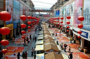 Китайский шопинг и его особенности