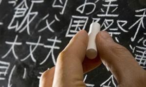 Китайский язык учить или нет