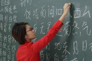 Китайский язык учить или нет2