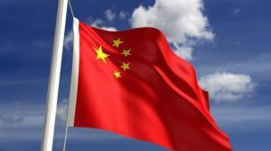 Китайским чиновникам запретили посещать красивые места