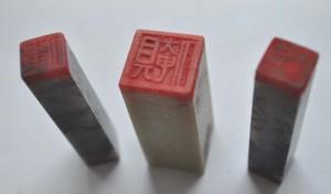 Китайское искусство изготовления печатей