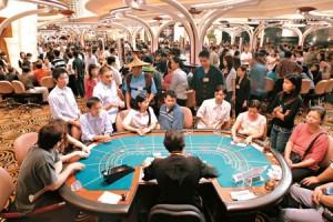 Китайское казино