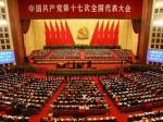 Китайское правительство выделило 360 млн. долларов для поддержки сирот