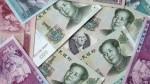 Китайское правительство выделяет крупную сумму денег для борьбы с бедствиями
