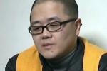 Китайца приговорили к смертной казни за продажу государственной тайны