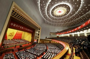 Китайцы хотят знать размер доходов чиновников
