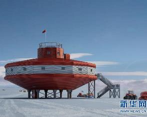 Китайцы открыли очередную полярную станцию в Антарктиде
