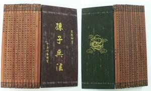 Китайцы планируют создать так называемую книжную долину