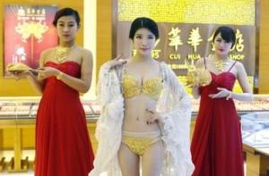 Китайцы создали нижнее белье из золота