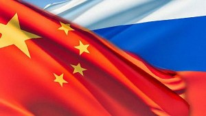 Китая и РФ