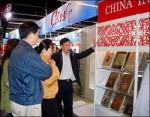 Книги и книгоиздательство в Китае (часть первая)