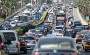 Количество транспорта в китайской столице достигает пяти с половиной миллионов