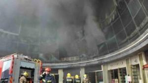 Количество жертв от пожара высотного здания в Китае возросло до десятка