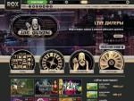 Компания Wazdan и ее игровые автоматы в казино Рокс