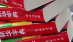 Кому и зачем нужно учить китайский