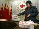 Красный крест потратит 22 млн. долларов для помощи жителям Лушань