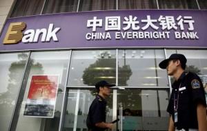 Кредитная ситуация в КНР может стать причиной нестабильности