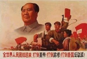 Культурная революция. КНР
