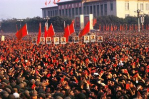 Культурная революция. КНР2