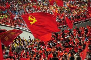 Культурная революция. КНР3