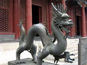 Культурные особенности китайцев