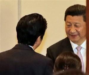 Лидеры Тайваня и Китая впервые за шесть лет встретились