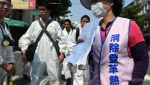 Лихорадкой денге заразилось более сорока тысяч человек