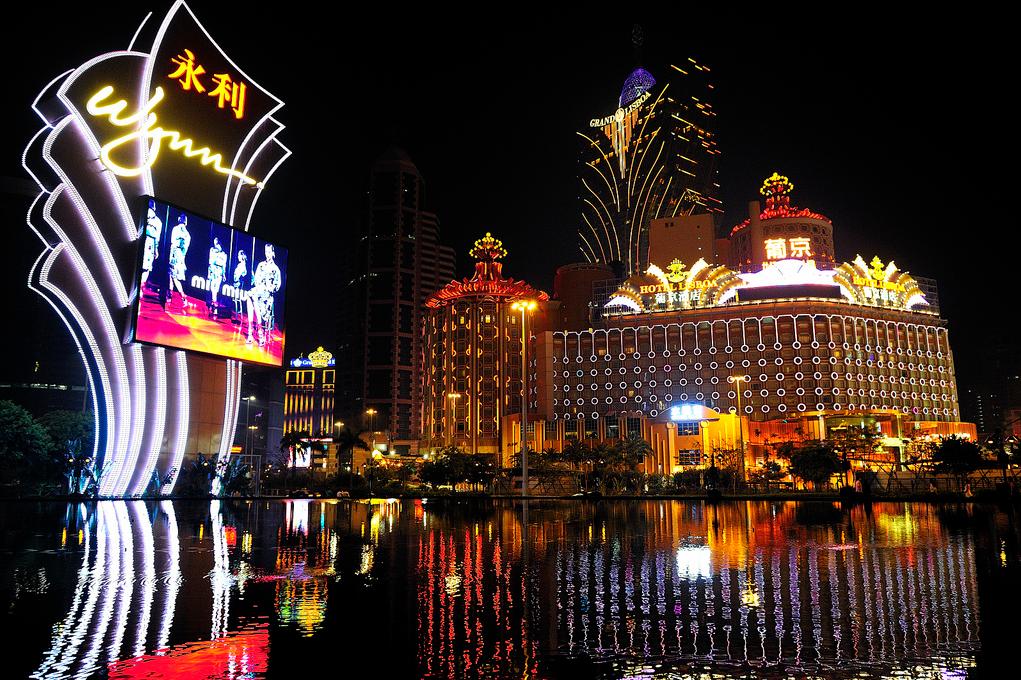Макао или китайский Лас-Вегас2