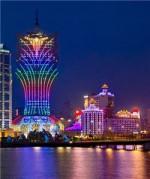 Макао – лучшая и единственная игорная зона Китая